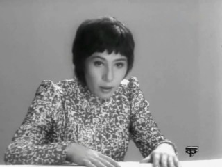 Елена Камбурова - Маленький принц (1972; муз. Микаэла Таривердиева - ст. Николая Добронравова)